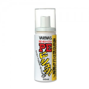 Spray Varivas Ni Shu PE Line Coating Professional 50ml